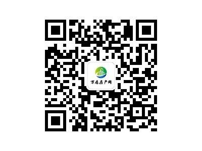 第23周(6月01日--6月07日)新晃县商品房成交23套,新晃房价为3993元/㎡
